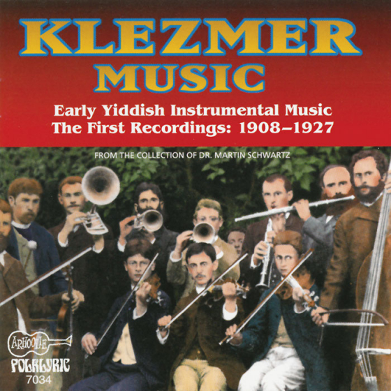Klezmer Music: Early Yiddish Instrumental Music: The First Recordings (1908-1927) [CD Version]