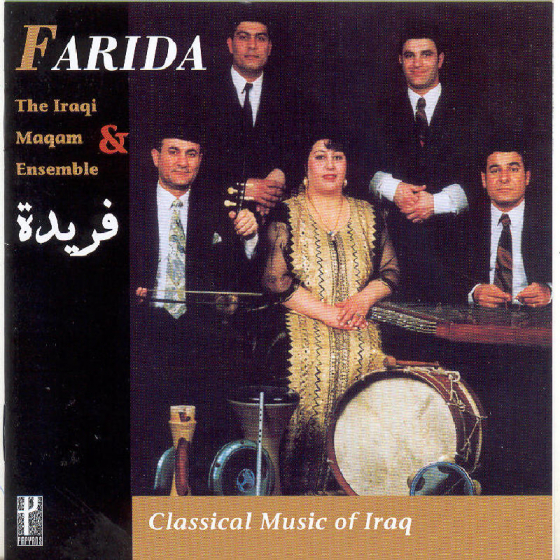 Classical Music of Iraq