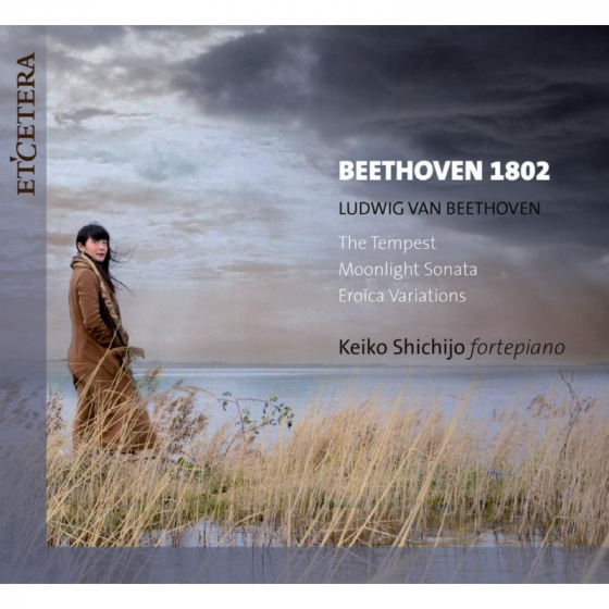 Beethoven: The Tempest/Moonlight Sonatas/ Eroica Variations