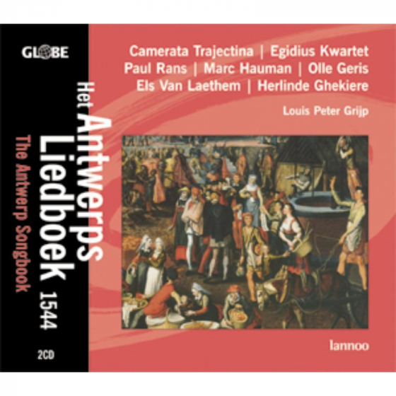 Various Composers