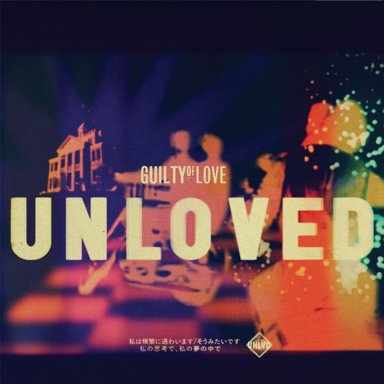 Guilty Of Love (Andrew Weatherall Remix)