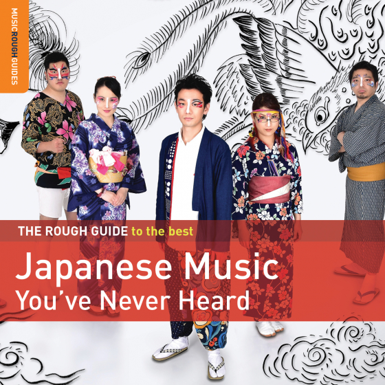 The Rough Guide to the Best Japanese Music You've Never Heard