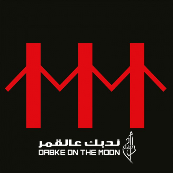 Dabke On The Moon