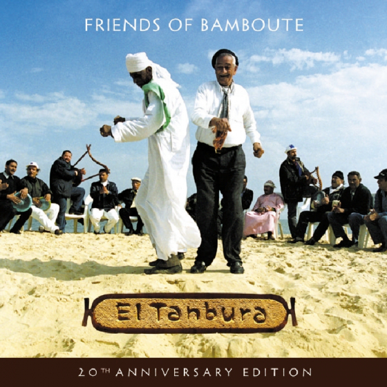 Friends of Bamboute: 20th Anniversary Edition