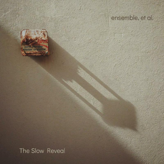 The Slow Reveal