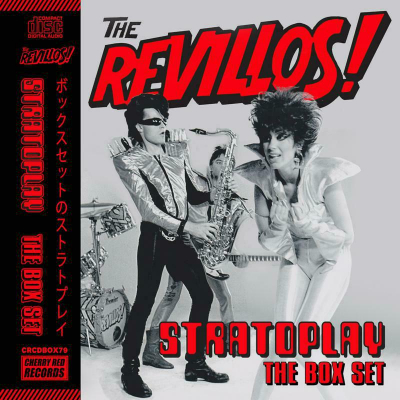 Stratoplay ~ The Box Set (6CD)