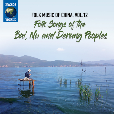 Folk Music Of China, Vol. 12 - Folk Songs Of The Bai, Nu And
