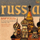 Music Of Russia The