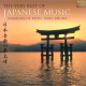 The Very Best Of Japanese Music