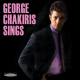 George Chakiris Sings